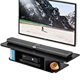 FITUEYES Wall Mounted Media Console, Floating TV Stand Component Shelf, Black, DS210501WB