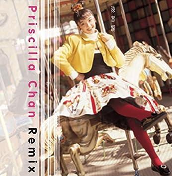Priscilla Chan Remix