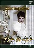 アンナ・カレーニナ (トールケース) [DVD] image