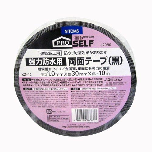 ニトムズ 強力防水用両面テープ 黒 KZ‐12 30mm×10m J2080