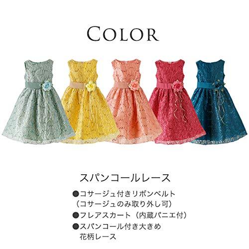 キャサリンコテージ『令嬢テイストのアンティークレースドレス(PC336N)』