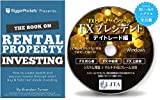 """A set product of """"The Book on Rental Property Investing: How to Create Wealth and Passive Income Through Intelligent Buy & Hold Real Estate Investing! Paperback"""" and """"FOREX TRADING chart sign tool sof"""