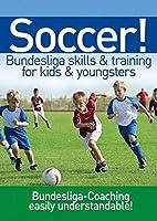 Soccer Bundesliga Skills [DVD]