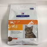 プリスクリプション・ダイエット 療法食 猫用 CDマルチケア 2kg