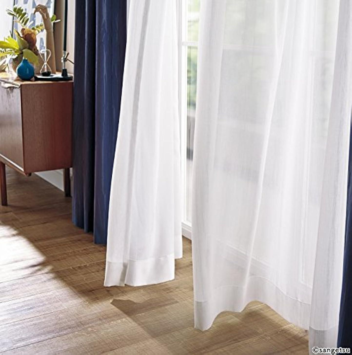 モッキンバード虐待結婚するサンゲツ チンツ加工で上品な光沢感を表現した味わい深い柄 フラットカーテン1.3倍ヒダ SC3740 幅:250cm ×丈:100cm (2枚組)オーダーカーテン