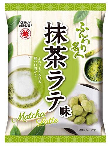 越後製菓ふんわり名人抹茶ラテ35g×10袋