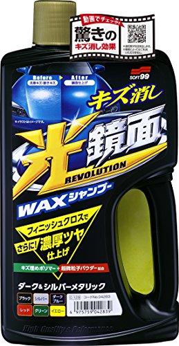 ソフト99『光鏡面WAXシャンプー(04283)』