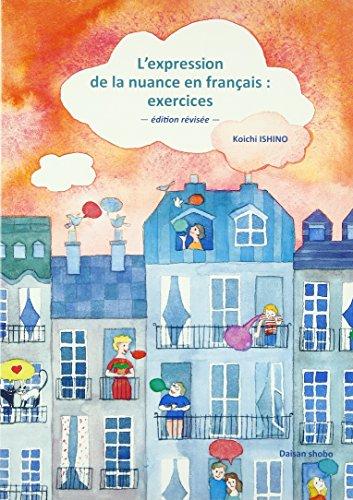 フランス語ニュアンス表現練習帳(改訂版)