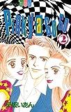 Pinky a Go Go(2) (別冊フレンドコミックス)