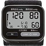 シチズン手首式血圧計 CHWHシリーズ CHWH803 ブラック