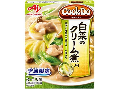 味の素 Cook Do 白菜のクリーム煮用 130g×5個
