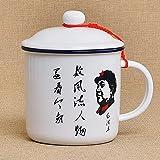 BaiJaC Tetera Estilo japonés, 450m Classics nostálgicos Copa de cerámica con Tapa China Mao Zedong Retro Beber Vidrio Oficina de té Creativo Taza de Esmalte de imitación