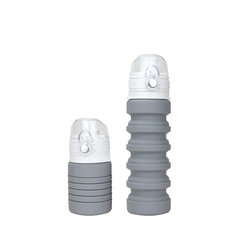 プロジェクター囲む道徳YIJUPIN 17 oz折りたたみ式ウォーターボトルフードグレードのシリコンBPAフリーポータブルトラベルアウトドア折り畳み式ウォーターボトル (色 : グレー)