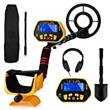 Metal Detector, High Accuracy Adjustable Waterproof Metal Finder Detectors with LCD Display, P/P Function, 7 Target Categories, Headphones, Folding Shovel and Carrying Bag Included