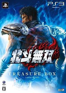 北斗無双 TREASURE BOX(「キャラクターボイスクロック」、「オリジナルサウンドトラック」、「ビジュアルストーリーブック」同梱) - PS3