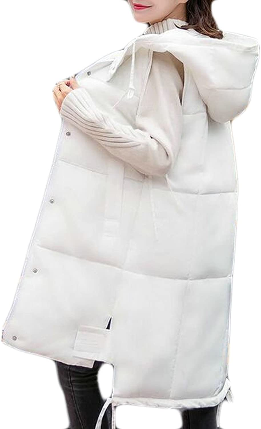 Ouxiuli Women's Cotton Padded Hoodie Thickened Outwear Coat Long Down Puffer Vest