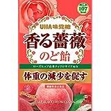 UHA味覚糖 機能性表示食品 香る薔薇のど飴 60g ×6袋