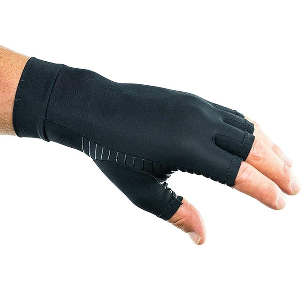 副ハイキングに行くシビック抗関節炎銅繊維ハーフフィンガー圧力手袋圧縮手袋痛み止めニット健康手袋