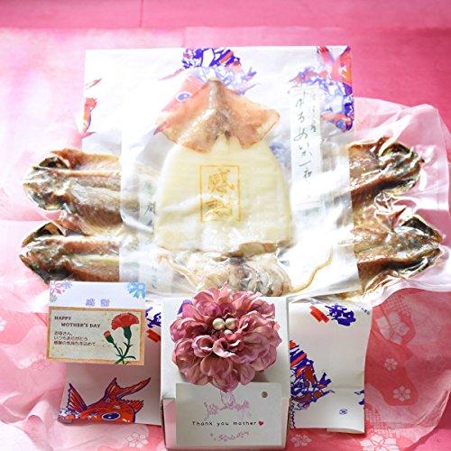 【無添加・無着色】旬の干物と感謝イカとアーティフィシャルフラワー(手作りコサージュ(ピンク))セット