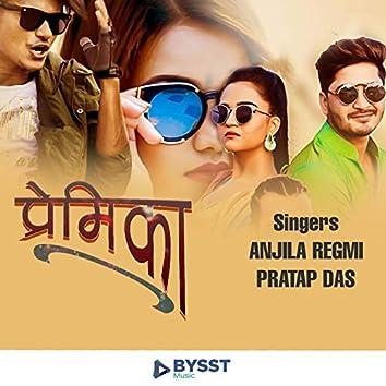 Premika (feat. Pratap Das)