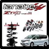 タナベ (TANABE) サスペンション(車高調キット) SUSTEC PRO ZT40 ( サステックプロ ) セレナ 【 HFC26 】 ZT40C25K