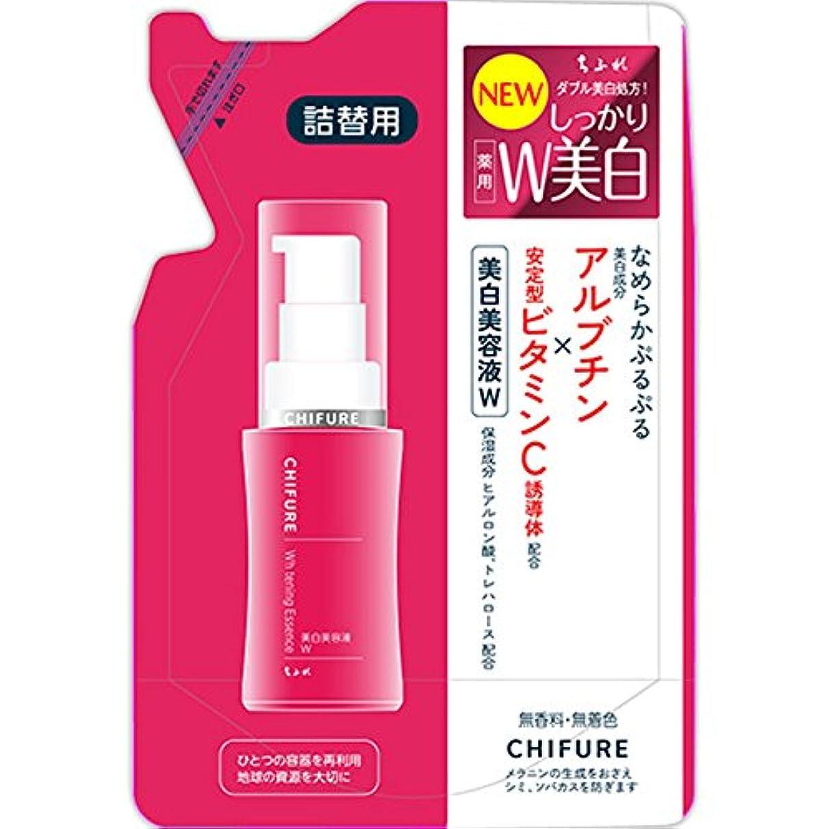 減少相関する時間ちふれ化粧品 美白美容液 W 詰替 30ML (医薬部外品)