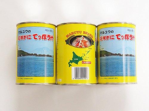マルユウ花咲がに鉄砲汁3缶入り