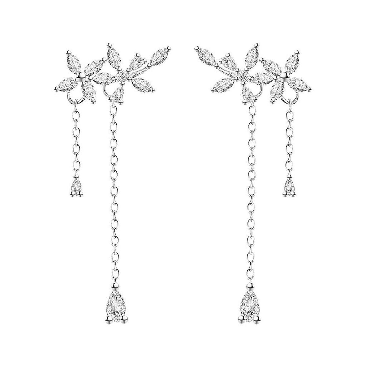 アナログ平均無謀Nicircle 葉ラップ女性のためのクローラー可憐な花タッセルチェーンイヤリング タッセル 花 イヤリング 気質 長いセクション 学生 ペンダント イヤリング Leaves Wrap Earrings Crawler for Women Dainty Flowers Tassel Chain Earrings