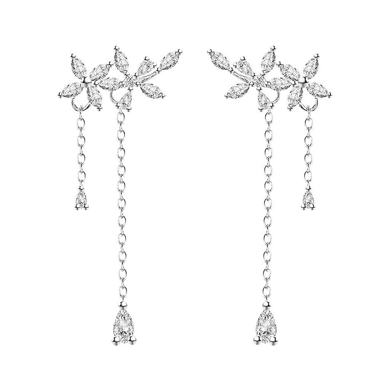 壁雑種支出Nicircle 葉ラップ女性のためのクローラー可憐な花タッセルチェーンイヤリング タッセル 花 イヤリング 気質 長いセクション 学生 ペンダント イヤリング Leaves Wrap Earrings Crawler for Women Dainty Flowers Tassel Chain Earrings