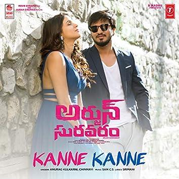 """Kanne Kanne (From """"Arjun Suravaram"""")"""
