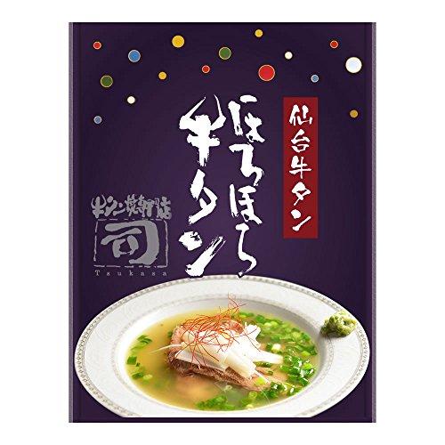 仙台 牛タン焼専門店 司 つかさ 牛タン ほろほろ牛タン 350g