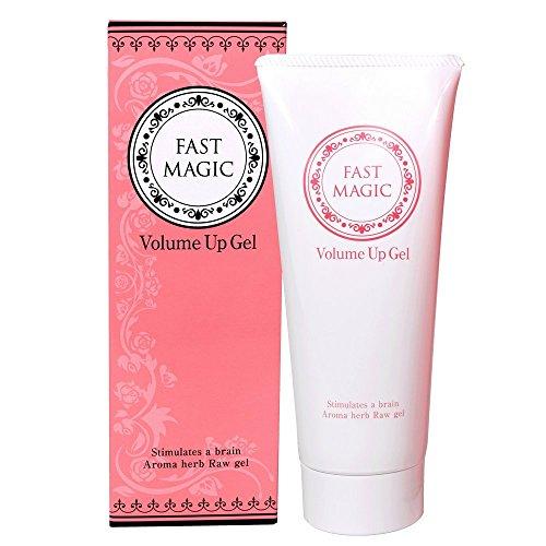 FAST MAGIC(ファストマジック) ファストマジック ボリュームアップジェル