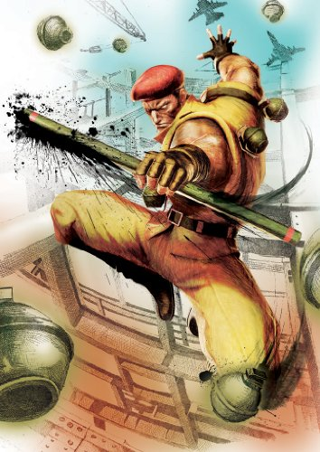 ウルトラストリートファイターIV-Xbox360