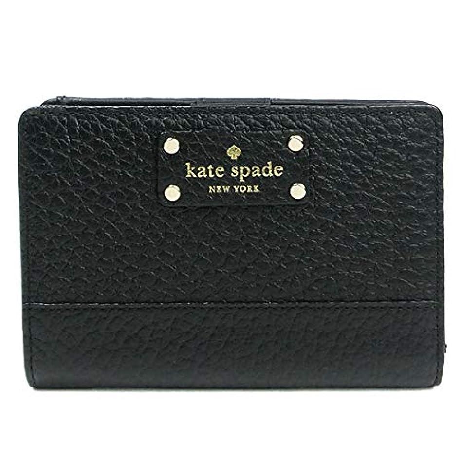 男セージ家主[ケイトスペード] レディース 二つ折り財布 レザー wlru5075-001 [並行輸入品]
