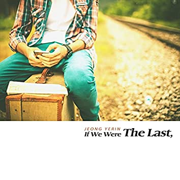 If we were last