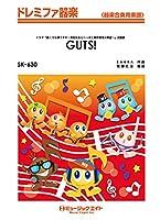 GUTS !/嵐 (ドレミファ器楽 SK-630)