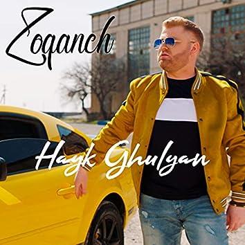 Zoqanch