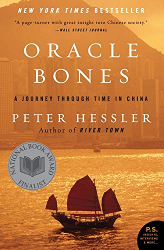 Oracle Bones: A Journey Through Time in China (P.S.) [Idioma Inglés]