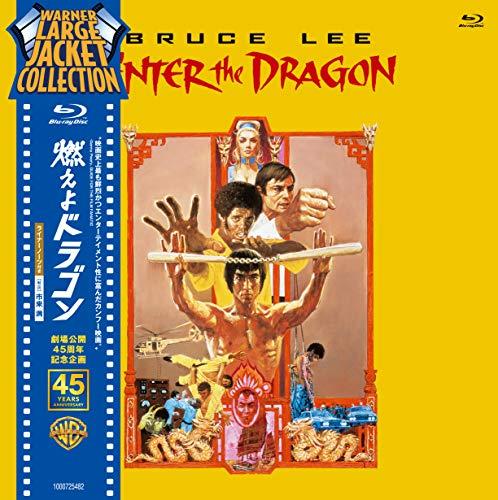 【Amazon.co.jp限定】【Amazon.co.jp限定】LPジャケット仕様 燃えよドラゴン 劇場公開45周年記念企画 (WARNER LARGE JACKET COLLECTION) [Blu-ray]