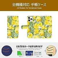 iPhone xs max ケース 手帳型 アイフォン xs max カバー スマホケース おしゃれ かわいい 耐衝撃 花柄 人気 純正 全機種対応 黄色いバラ シンプル フラワー 10060445