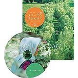 オリーブの林をぬけて  ニューマスター版 [Blu-ray]