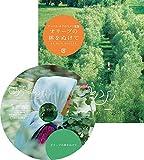 オリーブの林をぬけて ニューマスター版 Blu-ray[Blu-ray/ブルーレイ]