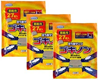 UYEKI(ウエキ)ゴキノン 業務用27個入×3個セット ゴキブリ駆除用ほう酸ダンゴ