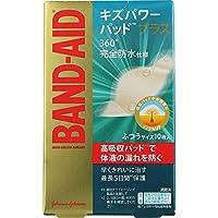 【4個セット】バンドエイド キズパワーパッドプラス ふつうサイズ 10枚入