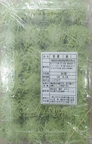 揚げ物用 柴栗 ( 緑 ) 24個×24P 業務用 冷凍 いが栗 勝栗