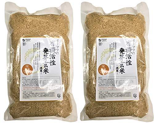 無農薬 有機活性発芽玄米 2kg×2個 ★ 宅配便 ★マグネシウム・カルシウムなどのミネラルはもちろん、白米からは摂るのが難しい、「オリザノール」「GABA(ギャバ)」も豊富に含まれています。 開封前賞味期限:常温で6ヶ月