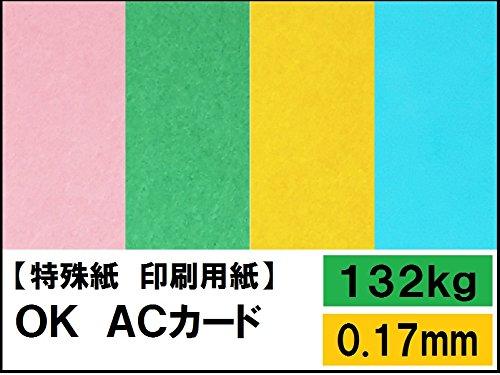 OKACカード 132kg 桃 B4 50枚
