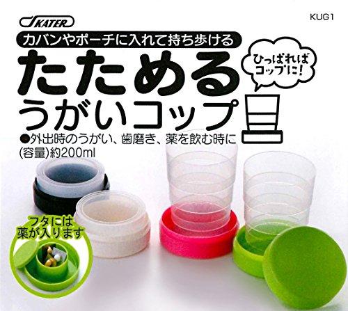 Skater『じゃばら式携帯コップ(KUG1)』