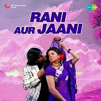 Rani Aur Jaani (Original Motion Picture Soundtrack)