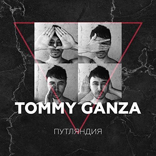 Tommy Ganza